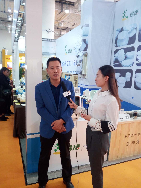 海瓷集团王金鲁副总经理接收采访